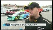 Българин двукратен шампион по Дрифт - Александър Язов