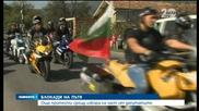 Продължават протестите срещу новоизбрани депутати - Новините на Нова