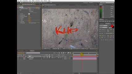 After Effects урок - Графити надпис (бг аудио)