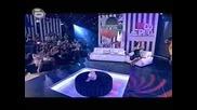 Модерно - Емануела срещу Вики от Мастило Част 1