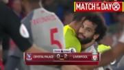Кристъл Палас - Ливърпул 0:2 20.8.2018 Всички Голове