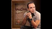 Esfandiar - Ye Del Inja { New Song 2012 }
