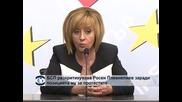 БСП разкритикува Росен Плевнелиев заради позицията му за протестите