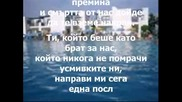 Барба Яни (превод) Vbox7