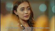 Войната на розите ~ Gullerin Savasi 2014 еп.7 Турция Руски суб.