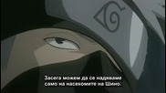 [ Bg Sub ] Naruto Shippuuden 94 Виcоко Качество