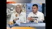 Парацетамолът в Косово на половин цена - 1част