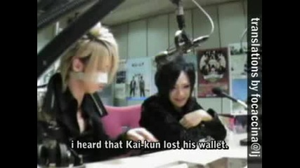 Vibe - On Kai X Reita Kais Still The Same ^^.avi