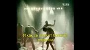 Rammstein - Kokain(bg Subs)