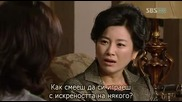 [бг субс] Golden Bride - епизод 47 - част 1/3