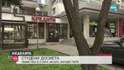 ЕКСКЛУЗИВНО: Говорят близките на задържания и на убития в Стара Загора мъж