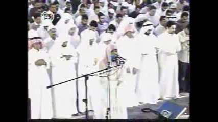 Quran Recitation Fahd Al - Kanderi Kandari - surat at - tawbah