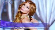 Есил Дюран - Несъвършен 2013 ( Tv версия )