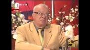 Господари на ефира - В неделя с Експерт Вучков