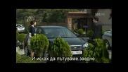 Бг Субс - Prosecutor Princess - Еп. 7 - 1/4