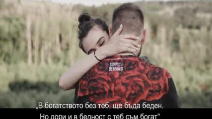 Руски рап !sasha Mad feat. Ksenia - Раствориться (превод)