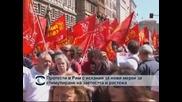 Протести в Италия с искания за нови мерки за стимулиране на растежа и заетостта
