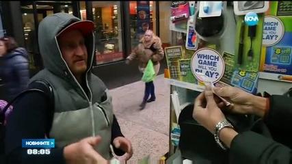 Рекорден джакпот в американската лотария