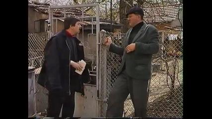 Смях - Упътва го... с Венци Мартинов и Пепо Габровски