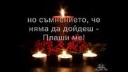 Dragana Mirkovic - Sve bih dala da si tu Превод