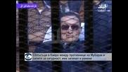 Протести в Кайро срещу оправдаването на Мубарак, има загинал и ранени