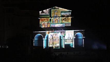 3D mapping светлинно шоу във Велико Търново