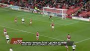 Футбол: Манчестър Юнайтед – Дарби Каунти на 5 януари по DIEMA SPORT