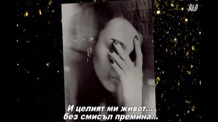 Ели Кокину- Дума след дума