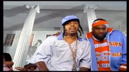 Yung Wun feat. Dmx, David Banner Lil Flip - Teart It Up