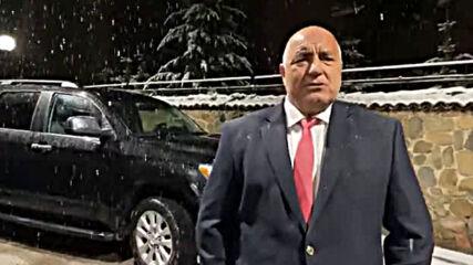 Борисов: Радвам се, че толкова партии влизат в парламента