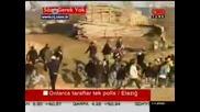 Turk Polisi 1000 Kiroya Nasil Dayak Atiyor Iste Yuregin Vdeosu