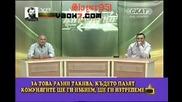Голям Смях С Луд Зрител в Скат Само В Господари На ефира 26.06.08 HQ