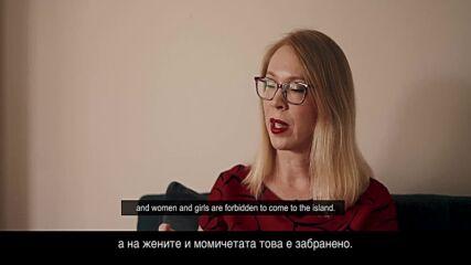 """Представяне на Мария Турчаниноф, авторката на фентъзи романа """"Мареси"""""""
