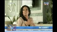 ! Мис Силикон 2, 18 юли 2010, Pro Bg Новини, Гергана Райчевска победител
