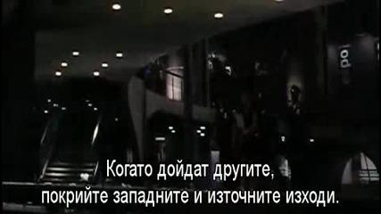 Iron Man 2 - с български субтитри - част 5