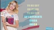 Пей с Виолета - Supercreativa Инструментал + текст