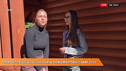 THE VOICE на живо от SOFIA SONGWRITING CAMP 2021: Елеонора от 4Magic [03/D2]