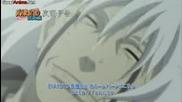 Naruto Shippuuden Preview 152 Бг Суб