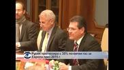 Русия прогнозира с 35% по-евтин газ за Европа през 2015 г.