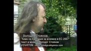 Химн На Bg за Ес 2007 - изп. Володя Стоянов Войводата
