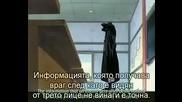 Naruto - Епизод 25 - Бг Субтитри