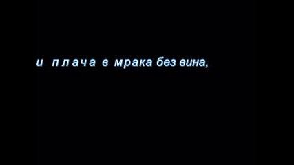 Обичала Съм Те Някога...