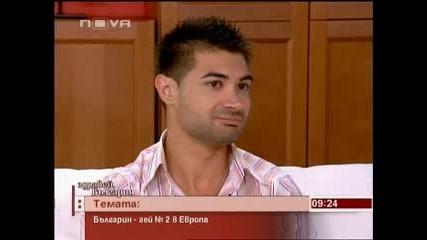 Nova Tv - Деян Колев мистър Гей Европа