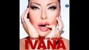 Ивана - Закъснях (official Song)
