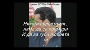 С Бг Превод - Il Divo - Amor Venme A Buscar