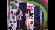 Георги Гоцев - Македония - Пирин фолк (1994)