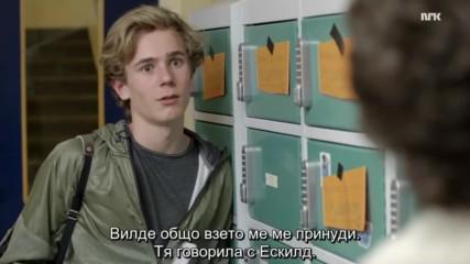 Срам - гей тийн сериал - 4 от 10