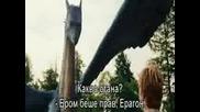 Ерагон С Превод - Eragon