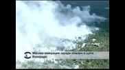 Четири големи пожара бушуват в Колорадо