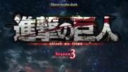 [ Bg Sub ] Attack on Titan / Shingeki no Kyojin | Season 3 Episode 8 ( S3 08 )